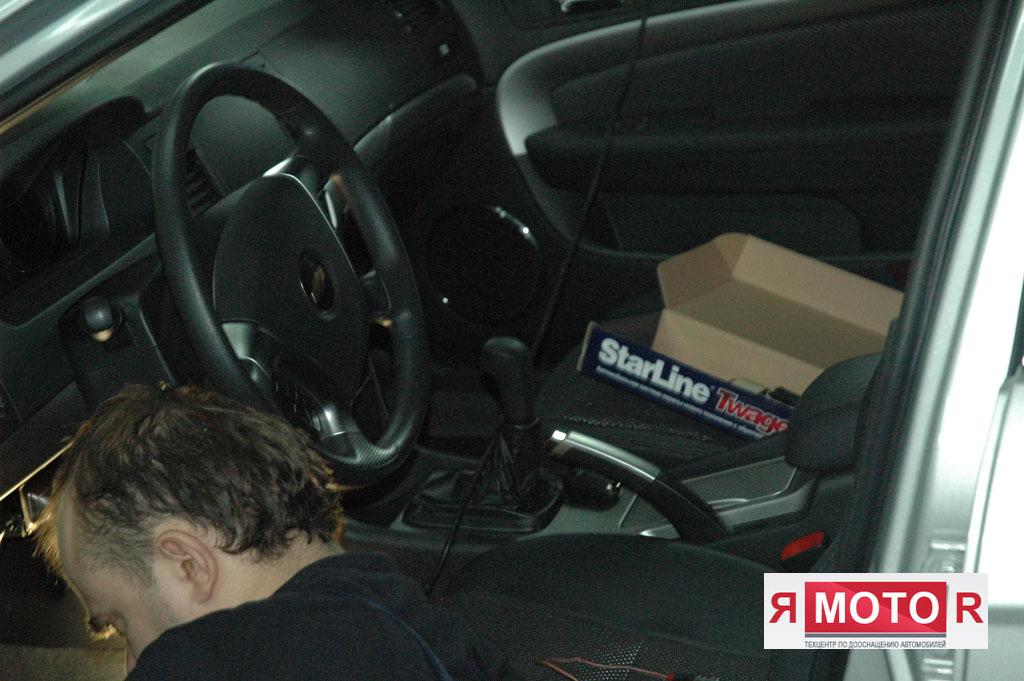 Современные автомобильные сигнализации предназначены для того, чтобы сильно затруднить или полностью.